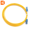 Uniboot Duplex LC/UPC to LC/UPC SM Fiber Optic Patch Cord
